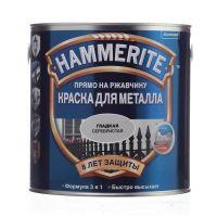 ХАММЕРАЙТ   гладкая светло-серая 2,5 л