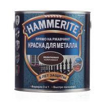 Хаммерайт  коричневая молотковая 0.75 л