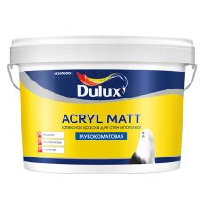 Латексная краска для стен и потолков DULUX Acryl Matt BW 9 л купить Егорьевск